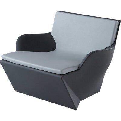 Kami San Armchair Upholstery: Black