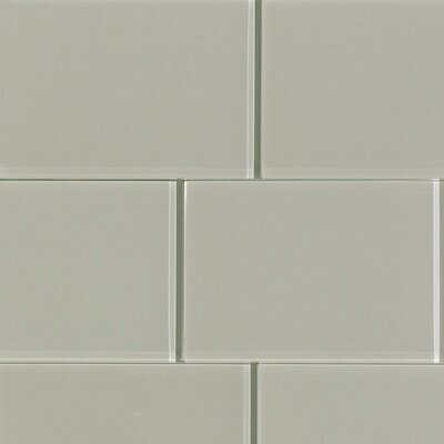 Shiny 4.75 x 7 Glass Subway Tile in Beige