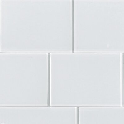 Shiny 4.75 x 7 Glass Subway Tile in White