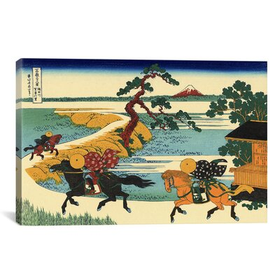 'Barrier Town on the Sumida River' Painting Print on Canvas by Katsushika Hokusai Size: 40