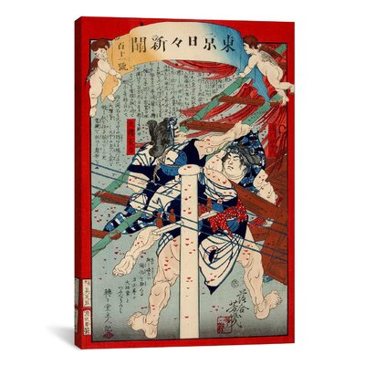 Japanese Men Wrestling Woodblock Painting Print on Canvas Size: 18