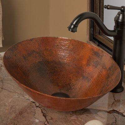 Bilboa Oval Vessel Bathroom Sink Sink Finish: Natural