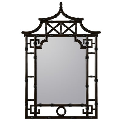 Maya Wall Mirror Finish: Mahogany