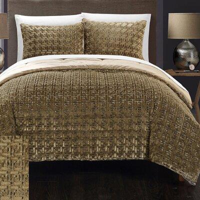 Greece 7 Piece Queen Comforter Set Color: Gold