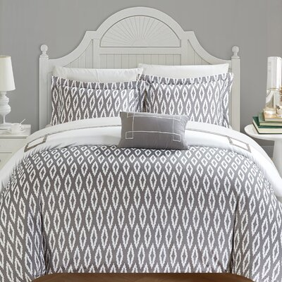 Kendall 8 Piece Reversible Duvet Set Size: King, Color: Gray/White