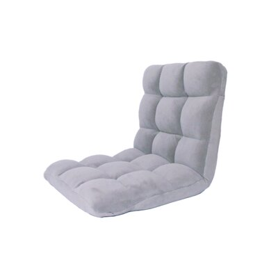 Loungie Recliner Lounger Color: Gray