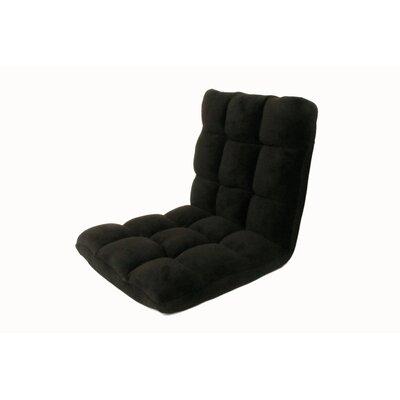 Loungie Recliner Lounger Color: Black