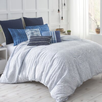 Shibori Chic Duvet Cover Size: King
