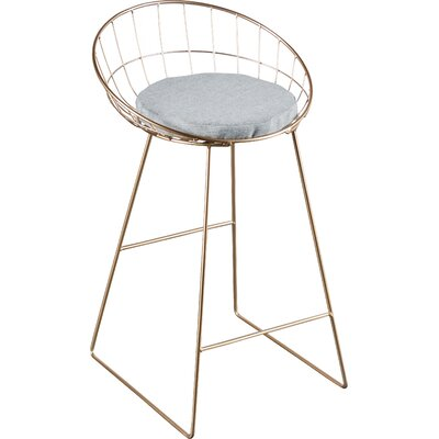 Kylie 26 Bar Stool with Cushion