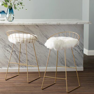 Kylie 28 Bar Stool