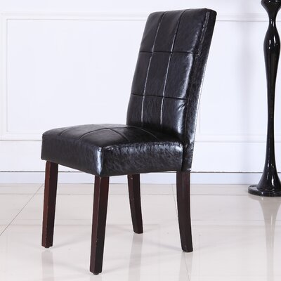 Castillian Parsons Chair Upholstery: Dark Brown