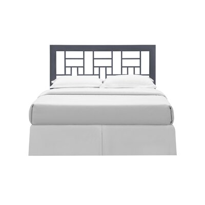 Ofelia Metal Square Queen Panel Headboard
