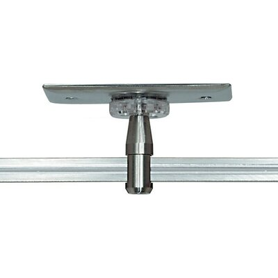 Monorail Rectangular Single Feed Canopy Finish: Satin Nickel
