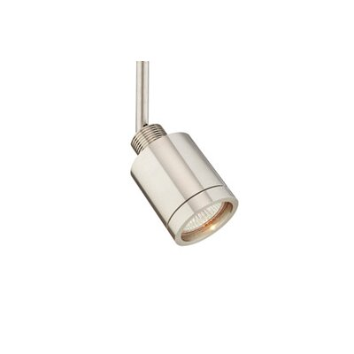 Tellium 1-Light Two-Circuit Monorail Track Head Size: 12, Finish: Satin Nickel