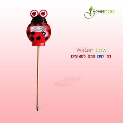 Waterlow Beatle Garden Stake (Set of 23) image