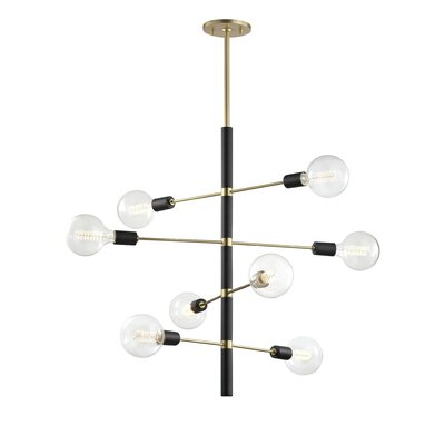 Gemini 8-Light Sputnik Chandelier Finish: Aged Brass