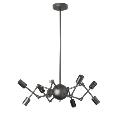 Desoto 8-Light Cluster Pendant Finish: Matte Black