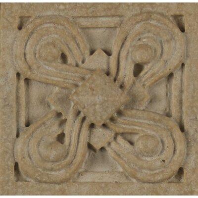 Marmi Di Napoli Deco Insert 2.5 x 2.5 Resin Tile in Creme Brulee