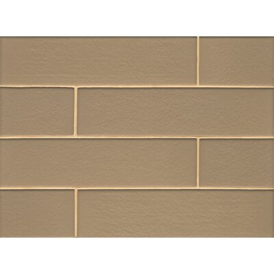 Remy Glass 4 x 16 Mosaic Field Tile Matte in Golden