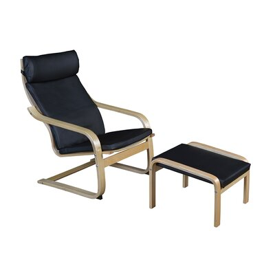 Asellus Bentwood Recliner and Ottoman