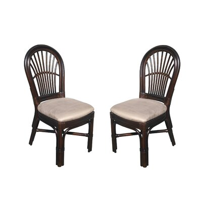 Alim Traditional Rattan Upholstered Dining Chair