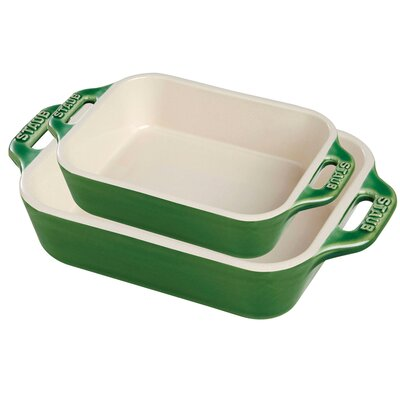 2 Piece Rectangular Baking Dish Set