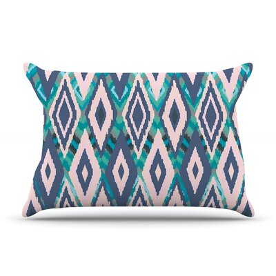 Tribal Ikat Pillow Case Size: King