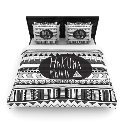 Hakuna Matata Bedding Collection