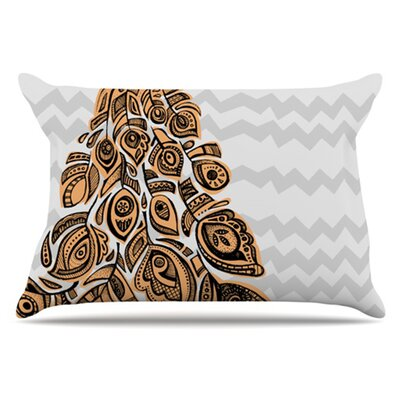 Peacock Pillowcase Size: Standard, Color: Yellow