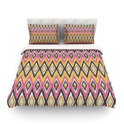 Sequoyah Tribals by Amanda Lane Featherweight Duvet Cover Size: Queen, Fabric: Lightweight Polyester