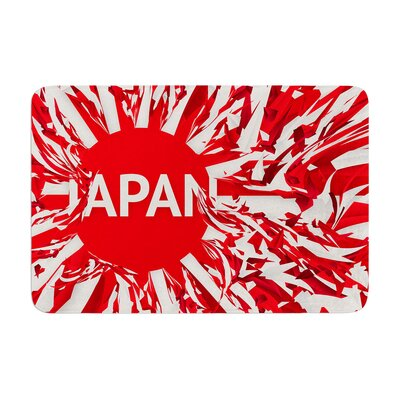 Danny Ivan Japan World Cup Memory Foam Bath Rug