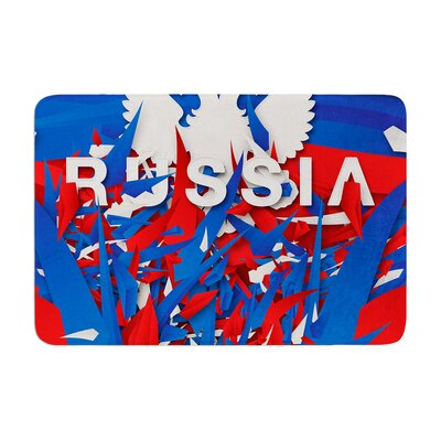 Danny Ivan Russia World Cup Memory Foam Bath Rug