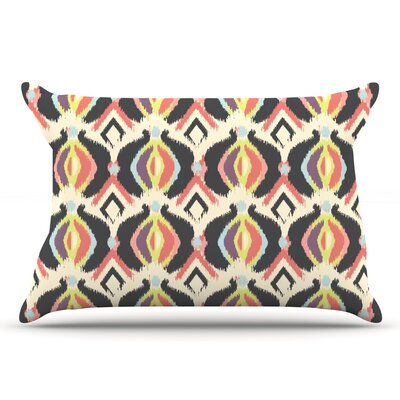 Amanda Lane Bohemian Ikat Pillow Case