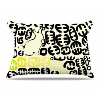 Oliver Pillowcase Size: King, Color: Yellow
