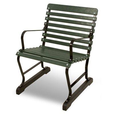 Ivy Terrace Vintage Arm Chair - Color: Black/Green