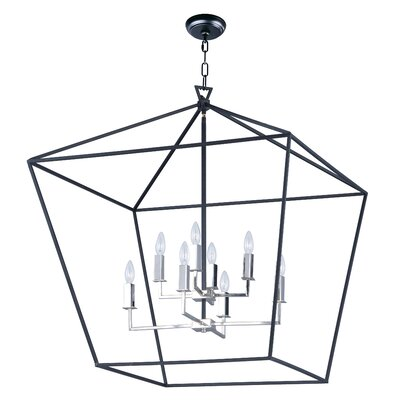 Beckford 8-Light Foyer/Lantern Pendant
