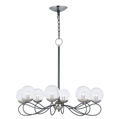 Causeway 8-Light Candle-Style Chandelier Bulb Type: G9, Finish: Textured Black/PolishedNickel