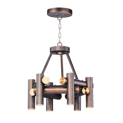 Caulfield 7-Light LED Shaded Chandelier