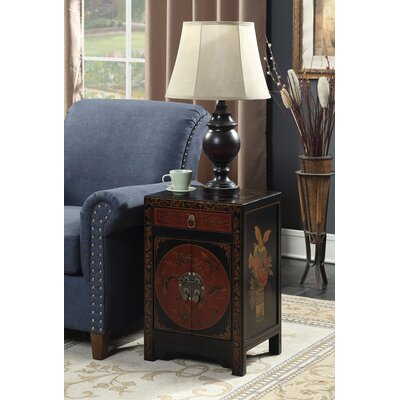 Raiden 1 Drawer End Table Color: Black/Red