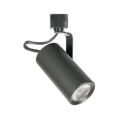1-Light COB LED H Track Head Shade Color: Black