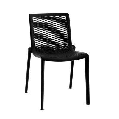 Netkat Side Chair (Set of 2) Finish: Black