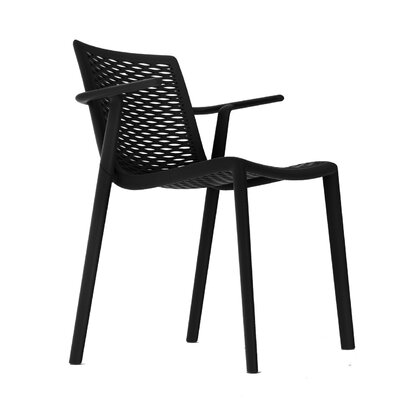 Netkat Armchair (Set of 2) Finish: Black