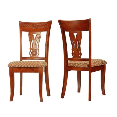 Josephine Side Chair