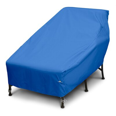Weathermax� Wide Chaise Cover Color: Pacific Blue