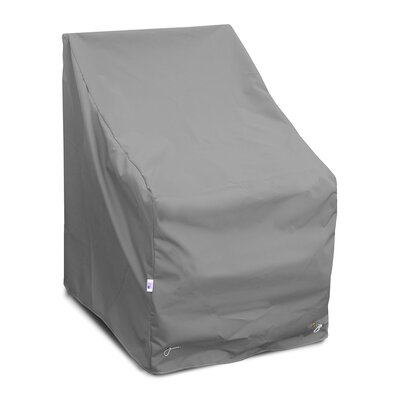 Weathermax� High Back Lounge Chair Cover Color: Grey