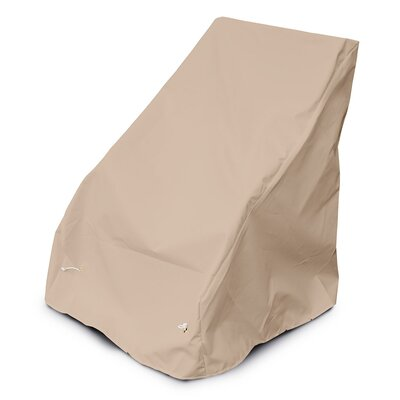 Weathermax� Armless Seating Cover Color: Toast
