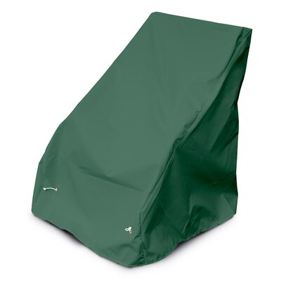 Weathermax� Armless Seating Cover Color: Forest Green