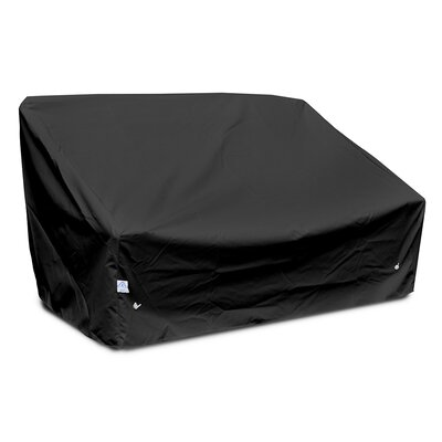 Weathermax Deep 2-Seat Sofa Cover Color: Black, Size: 32 H x 58 W x 35 D