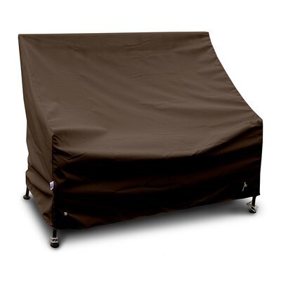 Weathermax� Highback Loveseat/Sofa Cover Color: Chocolate