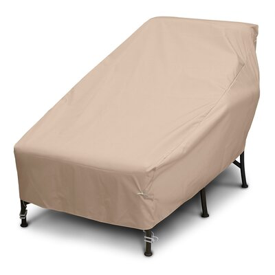 Weathermax� Wide Chaise Cover Color: Toast